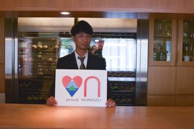 numazujournal_ninoe1