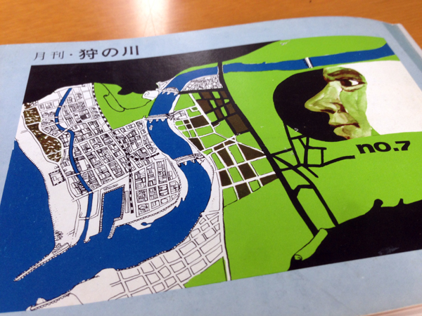 numazu-journal2