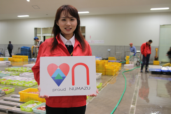 numazu-journal4