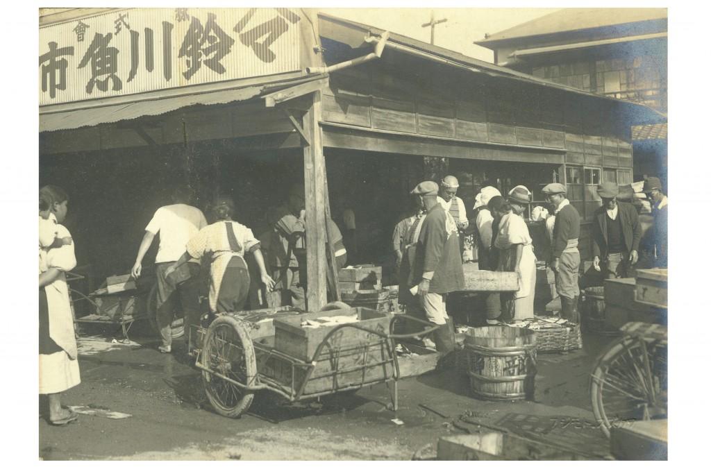 鈴川魚市場