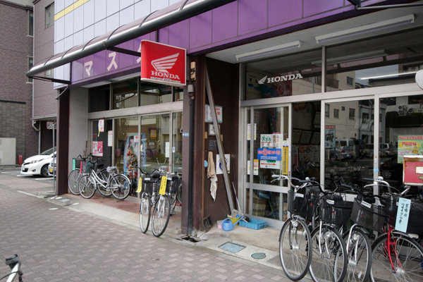 numazu-journal