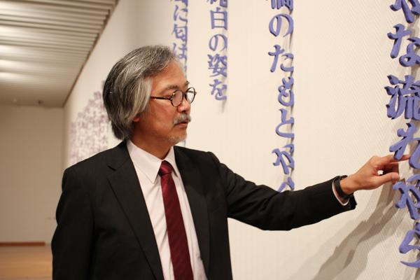 ookamakoto2