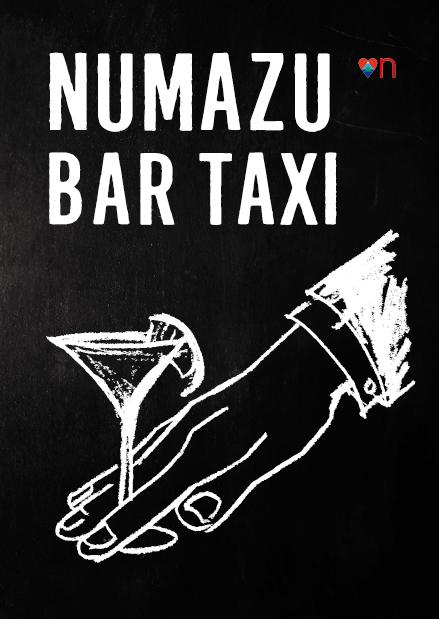 bar-taxi-mark